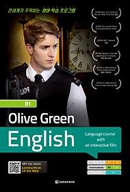 Olive Green English B1(Intermediate)