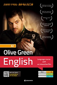 Olive Green English A2(Basic)