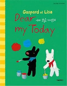 "<font title=""가스파드와 리사 Dear my Today: 나의 오늘을 기억해"">가스파드와 리사 Dear my Today: 나의 오늘...</font>"