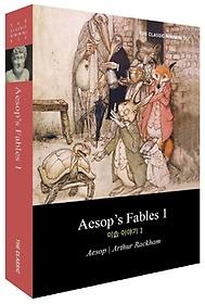 Aesop's Fables. 1(이솝 이야기)