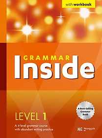 Grammar Inside(그래머 인사이드) Level. 1