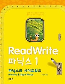 ReadWrite(리드라이트) 파닉스. 1