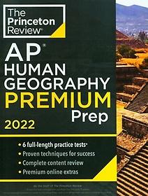 """<font title=""""Princeton Review AP Human Geography Premium Prep, 2022(Paperback)(Paperback)(Paperback)"""">Princeton Review AP Human Geography Prem...</font>"""