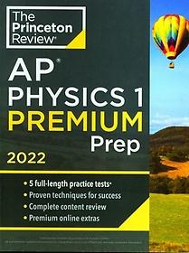 "<font title=""Princeton Review AP Physics 1 Premium Prep, 2022"">Princeton Review AP Physics 1 Premium Pr...</font>"