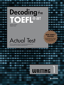 """<font title=""""Decoding the TOEFL iBT Actual Test Writing. 1(New TOEFL Edition)"""">Decoding the TOEFL iBT Actual Test Writi...</font>"""