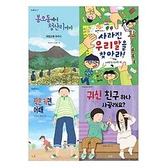 초등 필수 3학년 국어 필독서 세트(2021)