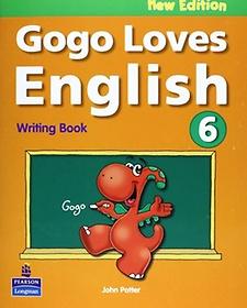 New Gogo Loves English 6. (Writing Book)