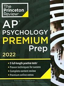 """<font title=""""Princeton Review AP Psychology Premium Prep 2022"""">Princeton Review AP Psychology Premium P...</font>"""