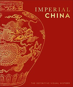 """<font title=""""Imperial China: The Definitive Visual History"""">Imperial China: The Definitive Visual Hi...</font>"""