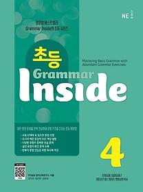 초등 Grammar Inside. 4