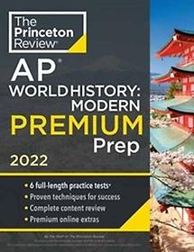 Princeton Review AP World History(2022)