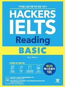 "<font title=""해커스 아이엘츠 리딩 베이직(Hackers IELTS Reading Basic)"">해커스 아이엘츠 리딩 베이직(Hackers IELT...</font>"
