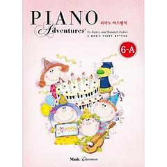피아노 어드벤처. 6-A