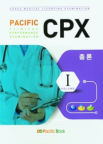 PACIFIC CPX 세트