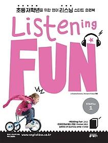 Listening Fun(리스닝 펀) Starter. 1