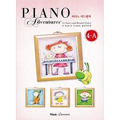 피아노 어드벤처. 4-A