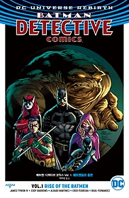 "<font title=""배트맨: 디텍티브 코믹스 Vol. 1: 배트맨들의 출현"">배트맨: 디텍티브 코믹스 Vol. 1: 배트맨들...</font>"