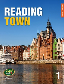 Reading Town. 1