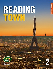 Reading Town. 2