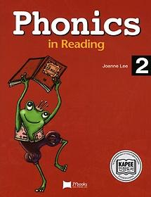 Phonics in Reading. 2