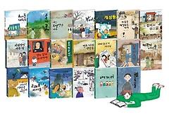 아이앤북 문학나눔 세트(1-20)