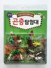곤충탐험대