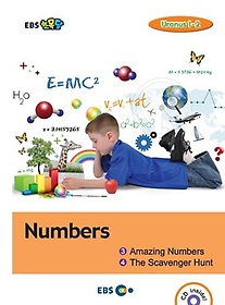 Numbers(Level 7)