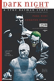 어두운 밤: 진짜 배트맨 이야기