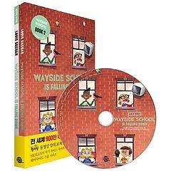 """<font title=""""웨이사이드 스쿨. 2: Wayside School is Falling Down"""">웨이사이드 스쿨. 2: Wayside School is Fa...</font>"""