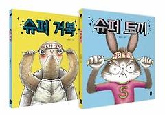 슈퍼 토끼+슈퍼 거북 세트