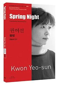 권여선: 봄밤(Spring Night)