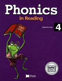 Phonics in Reading. 4