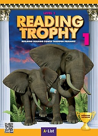 Reading Trophy. 1 with App(Level 1)