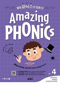 Amazing Phonics. 4
