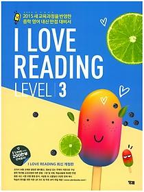 I Love Reading Level. 3