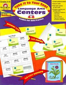 스쿨북 EM Language Arts Centers