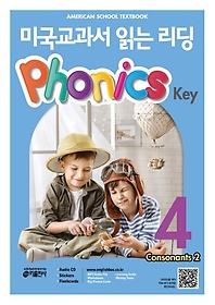미국교과서 읽는 리딩 Phonics Key. 4