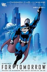 슈퍼맨 포 투모로우. 2