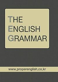 The English Grammar(TEG)