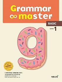 "<font title=""그래머 마스터(grammar master) Level. 1: Basic(베이직)"">그래머 마스터(grammar master) Level. 1: ...</font>"