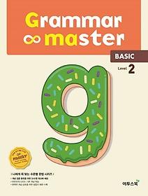 "<font title=""그래머 마스터(grammar master) Level. 2: Basic(베이직)"">그래머 마스터(grammar master) Level. 2: ...</font>"