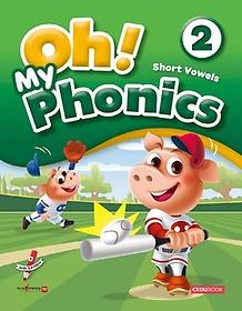 "<font title=""Oh! My Phonics(오! 마이 파닉스). 2(세이펜 적용)"">Oh! My Phonics(오! 마이 파닉스). 2(세이...</font>"
