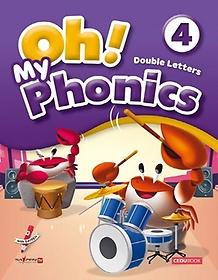 "<font title=""Oh! My Phonics(오! 마이 파닉스). 4(세이펜 적용)"">Oh! My Phonics(오! 마이 파닉스). 4(세이...</font>"