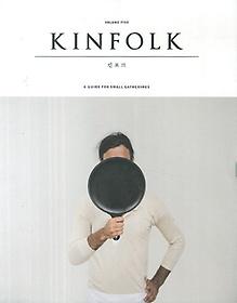 킨포크(Kinfolk) Vol. 5
