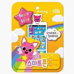 핑크퐁 스마트폰