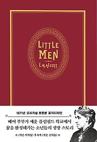 "<font title=""작은 아씨들. 3: 작은 신사들(1871년 오리지널 초판본 표지디자인)(벨벳)"">작은 아씨들. 3: 작은 신사들(1871년 오리...</font>"