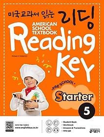 "<font title=""미국교과서 읽는 리딩 Reading Key Preschool Starter. 5"">미국교과서 읽는 리딩 Reading Key Prescho...</font>"