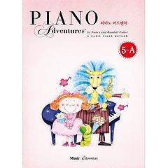 피아노 어드벤처. 5-A