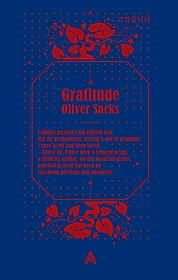 """<font title=""""고맙습니다(Gratitude) 스페셜 에디션. 4: 블루(크리스마스 에디션)"""">고맙습니다(Gratitude) 스페셜 에디션. 4: ...</font>"""