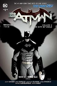 배트맨 Vol. 2: 올빼미 도시